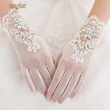 Великолепные Свадебные перчатки цвета слоновой кости на палец, Эластичные Свадебные перчатки из тюля, блестящие кристаллы, бусины, блестки, короткие женские свадебные перчатки