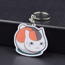 6 Styles Natsume Yujincho Keychain Keyrings Fashion Jewelry Key Chains Custom made Anime Key Ring FQ1