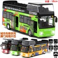 83. Пульт Дистанционного управления сплава автобус двухэтажный автобус модели автомобиля игрушки автомобиля подарки детские развивающие toys gifts