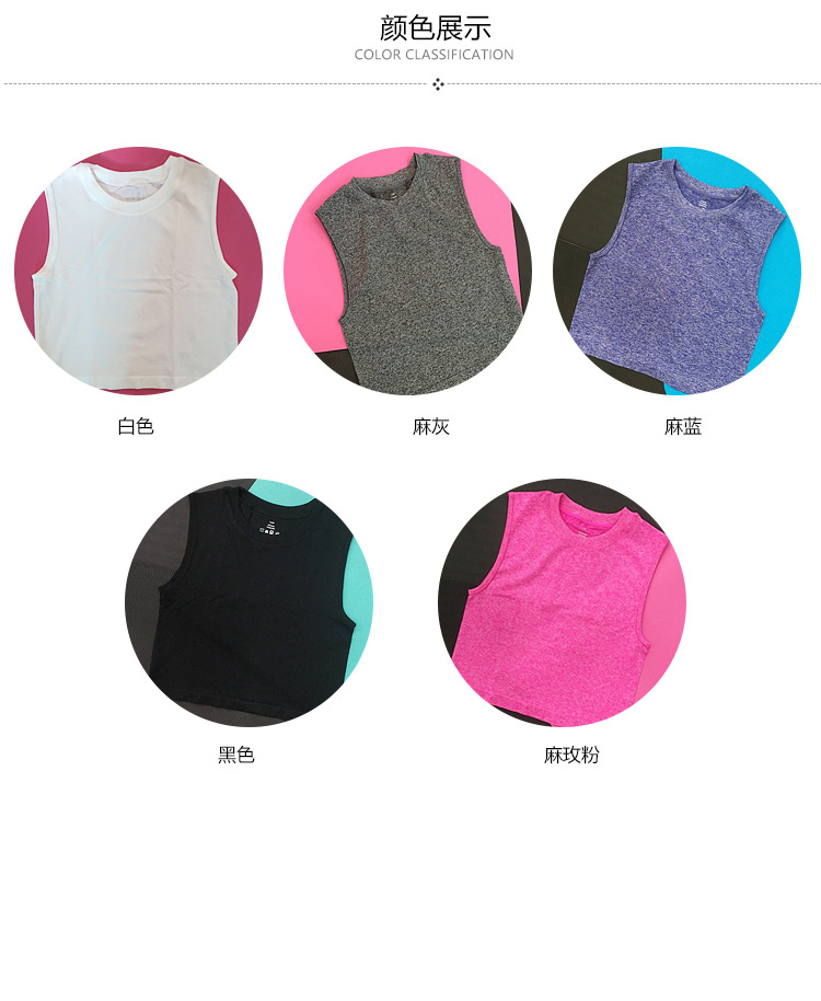 2542e91825 Lulu Gym brand Stretch running tank sleeveless sports tank for summer  fashione street style tank size us4 12 free shipping -in Yoga Shirts from  Sports ...