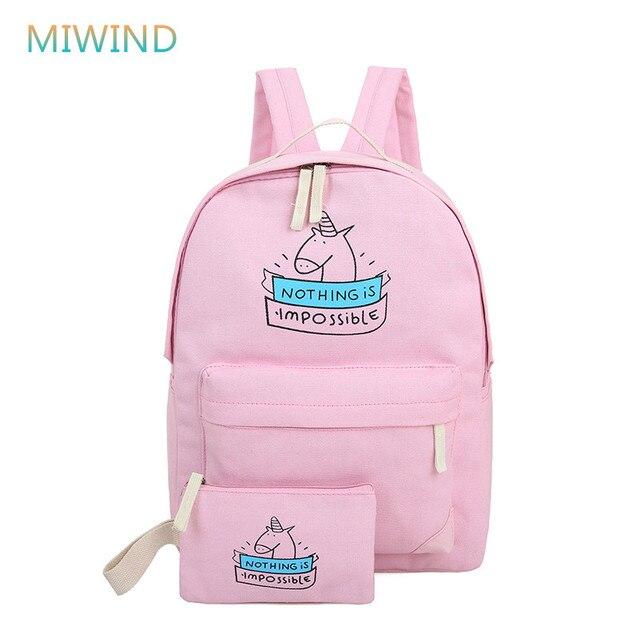 Рюкзаки в школу купить рюкзак для ноутбука dell 17 adventure