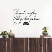 Free Shipping Buddha Quote with Lotus Yoga Wall Decal Sticker   The mind is Everything ..