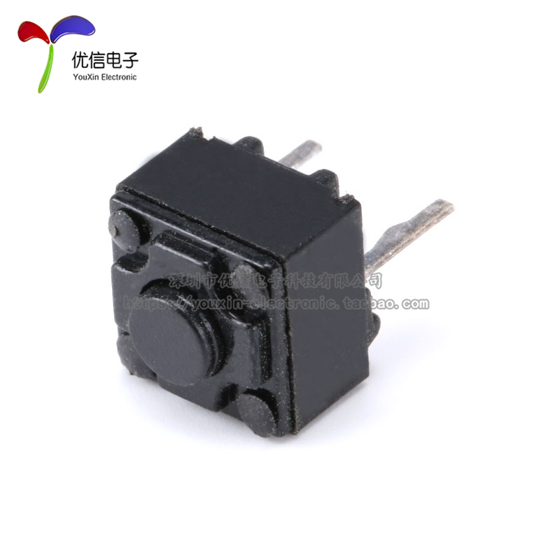 6 To Be Distributed All Over The World 6.0mm Touch Micro Switch Microsoft Lenovo And Other Mouse Switch 10pcs / Lot 6