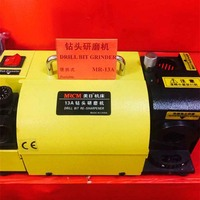 MR-13A Electronic Drill Bit Sharpener portable drill sharpener machine drill sharpener grinder small yellow machine