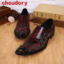 Choudory Vintage punk style red black spiked loafers italian mens dress shoes genuine leather slip on formal shoes men size47