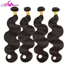 Ali Coco Brazilian Body Wave 4 Bundles Natural color/ #2/ 1/4/27 Hair Weave Non Remy Human Extensions