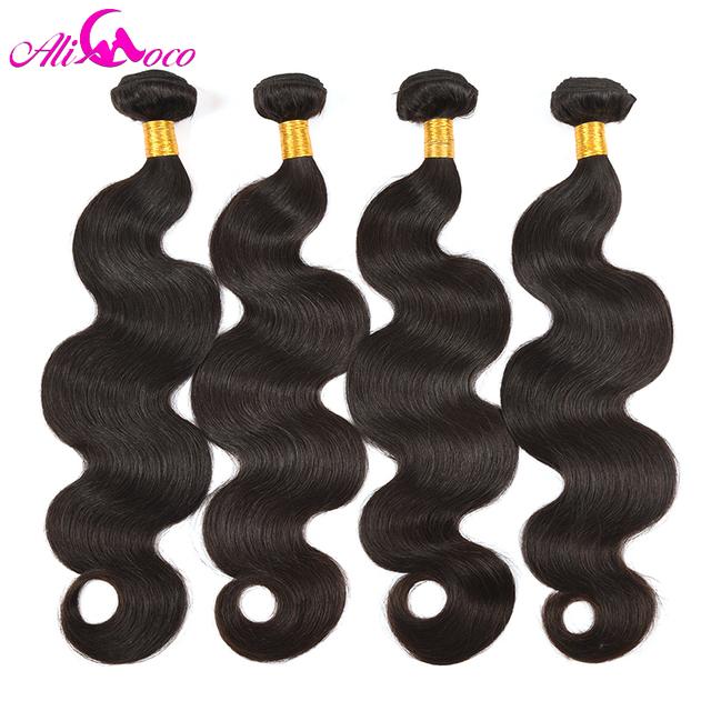 Ali Coco Brazilian Body Wave 4 Bundles Natural color/ 2/ 1/4/27 Brazilian Hair Weave Bundles Non Remy Human Hair Extensions