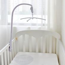 Детская игрушка-погремушка Кронштейн Набор музыкальных Детские кроватки Mobile каркас кровати колокол игрушка держатель для новорожденных развивающие игрушки Аксессуары для DIY