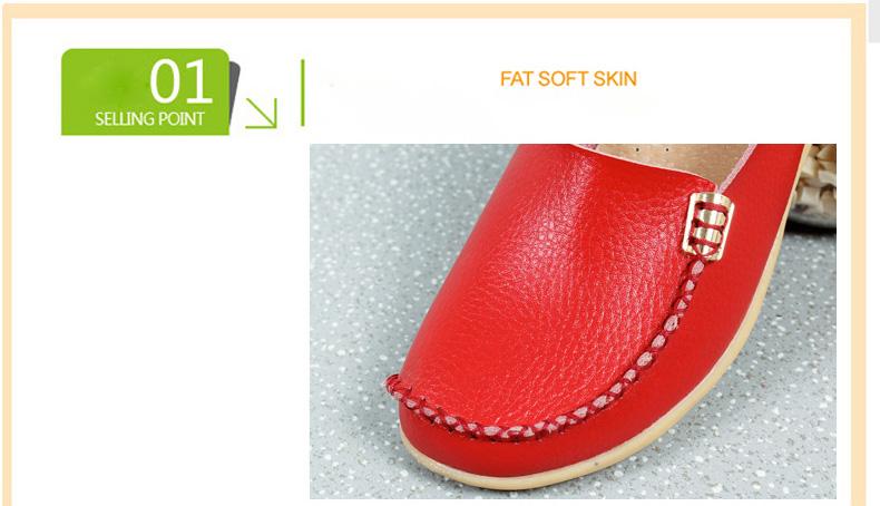 AH912 (34) women's loafers shoe