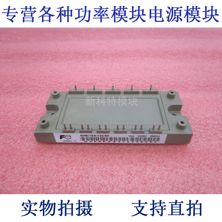 6MBI15S-120-50 15A1200V 6 unit IGBT module картридж superfine sf cf283x 737