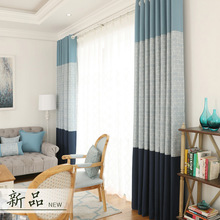 Jacquard Window Curtains For Living Room Blue Plaid Drapes Patchwork Panel Bedroom Geometric Blackout Curtain Embroidered Sheer