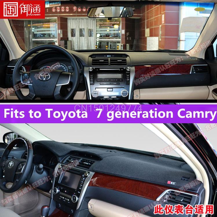 ταπετσαρίες ταπετσαριών Πλατφόρμα οργάνων αξεσουάρ σχεδιασμού αυτοκινήτων καλύμματα ταμπλό για Toyota Camry XV40 XV50 2007 2011 2015 2012