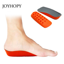 JOYHOPY Secret Height Increase 2cm Heel Lift Half Insoles In Sock invisible Pad man & woman flexible Shoe Inserts SC012