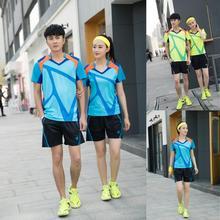 Новая Мужская/женская одежда для бадминтона, футболка+ шорты, одежда для соревнований, майка для настольного тенниса, Мужская теннисная рубашка, костюм