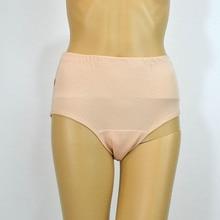 Водонепроницаемые женские трусики для взрослых, можно стирать, ткань, покрывает старую мочу, не мочить, подгузники, штаны, подгузники под брюки