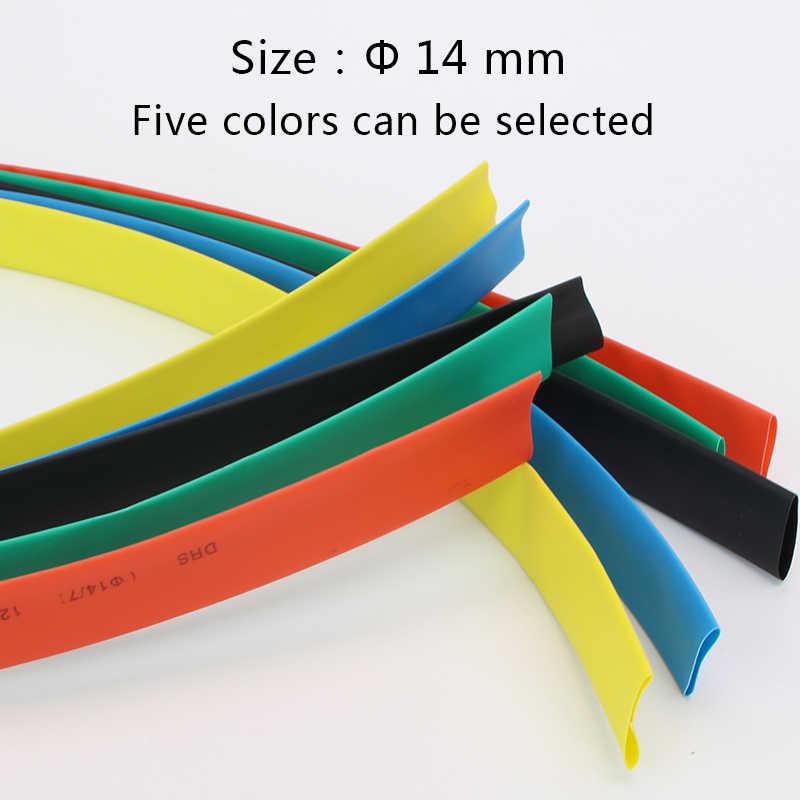 1メートル/ロット14ミリメートル2:1熱収縮チューブチューブラップ熱収縮収縮チューブケーブルスリーブ線キット