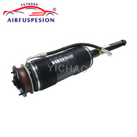 Задний гидравлический амортизатор ABC для Mercedes W221 S550 CL600 CL550 S400 S450 2213200313 2213200413 2213208713