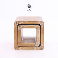 Mingei Japanese home creative fashion round wood stool changing his shoes small stool stool children stool chair environmental S