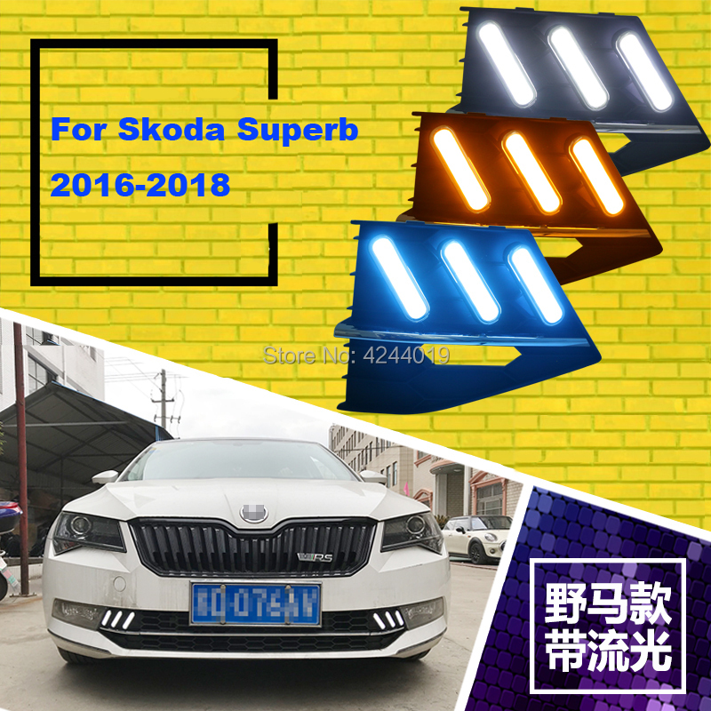 Fits 2016-2018 Skoda Superb Day Light Fog Lights Fog Lamps LED Driving Light DRL Daytime Running Lights Yellow Turn Signal tcart for toyota rav4 2016 2017 drl daytime running light with turn signal light function headlight fog lights led car day light