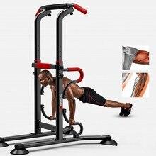 Новые многофункциональные подставки для отжиманий, утолщенная стальная рама, подтягивающий бар и погружной стенд, оборудование для фитнеса и тренировок