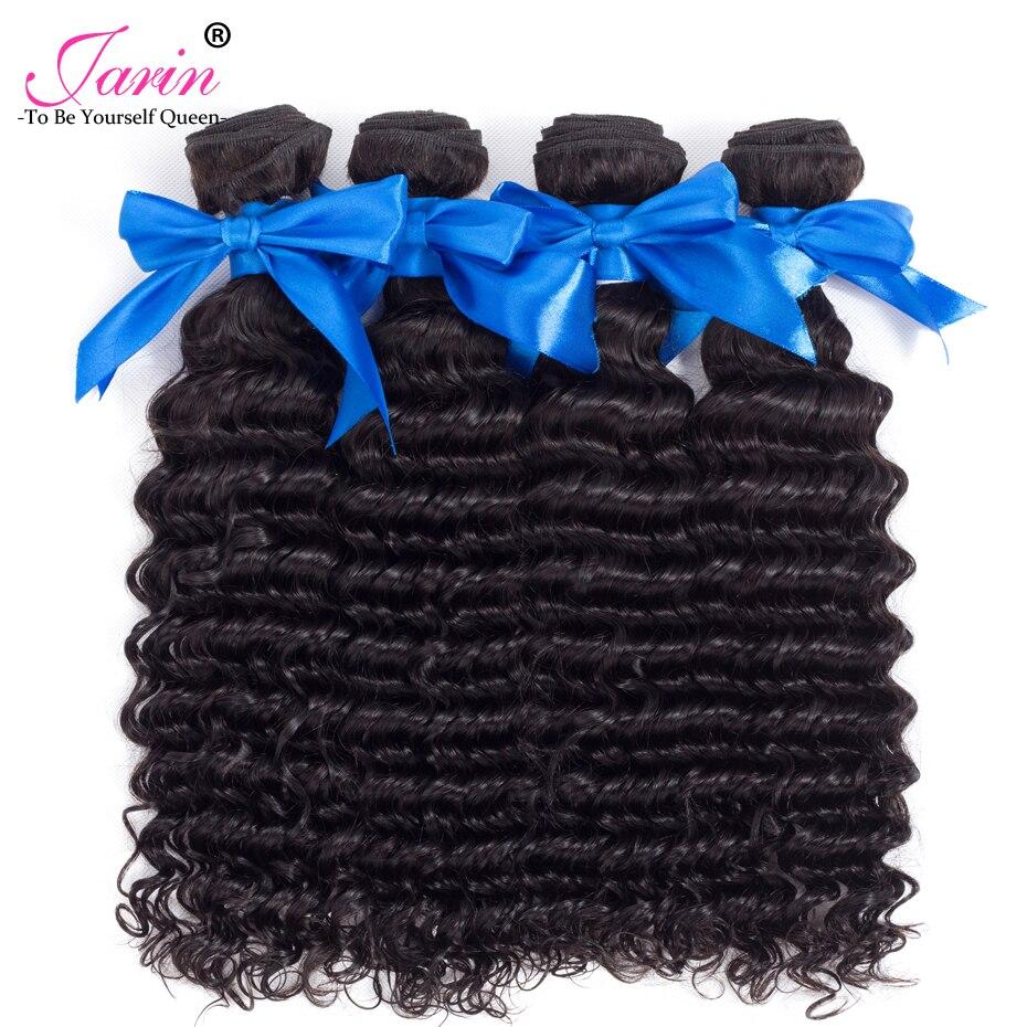 JARIN Hair Weaving 4 Bundles Deal Deep Wave Human Hair Weave Extension Malaysian Curly Hair 8