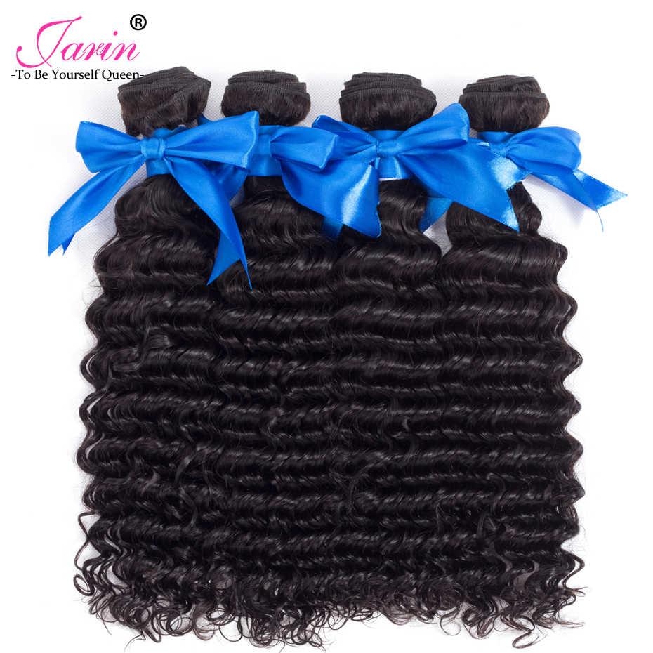 JARIN волосы ткачество 4 пучка по цене глубокая волна человеческие волосы ткать расширение Малазийские Вьющиеся Волосы 8 до 26 дюймов Бесплатная доставка Remy