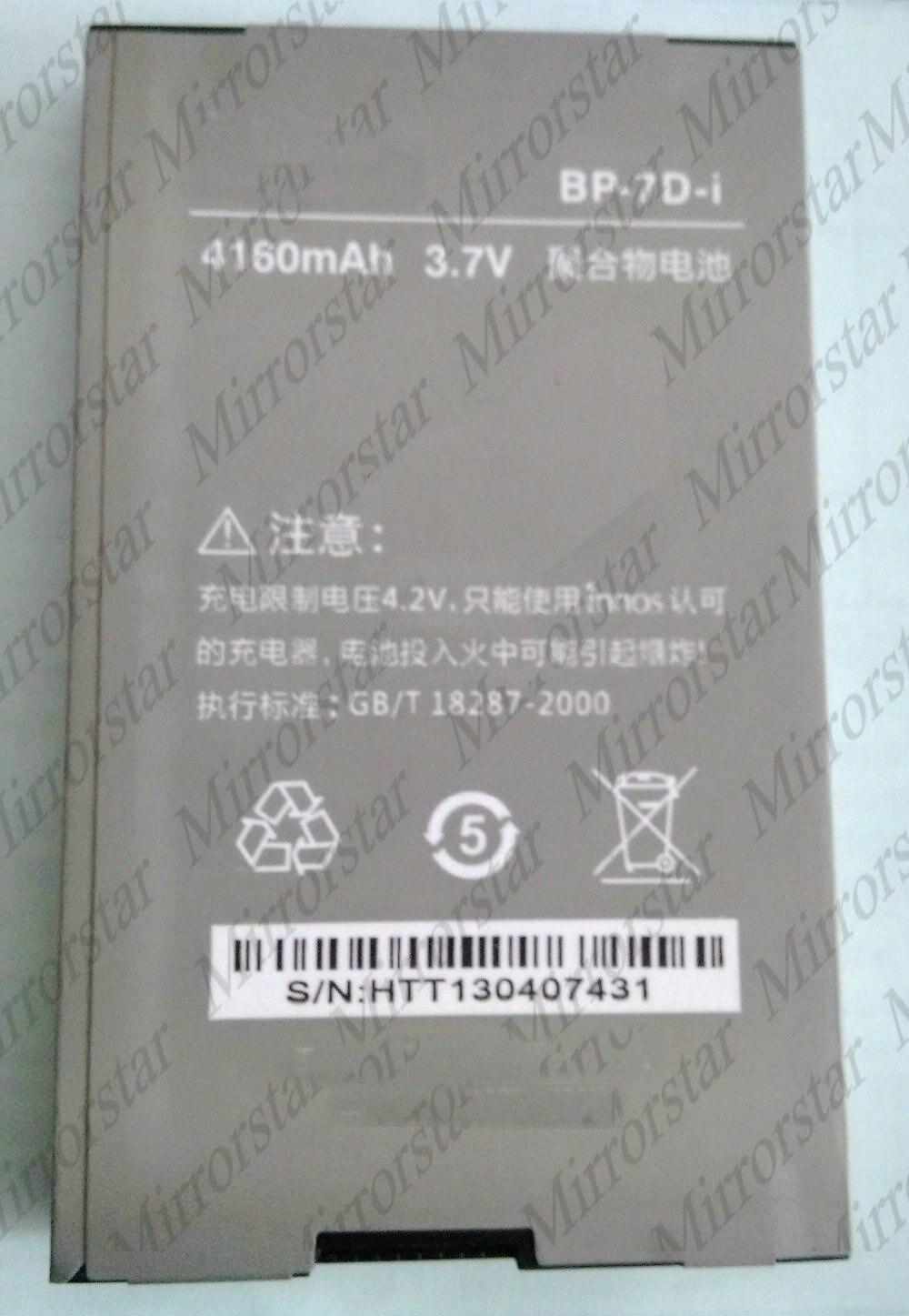 BP-7D-i BP7D Batterie 4160 mAh Pour DNS-S4502 DNS S4502 et Petit Libellule innos D9 D9C Batterie Batterij