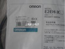 FREE SHIPPING 100% NEW E2EH-X7D1 proximity switch sensor omron proximity switch sensor new original authentic 2m tl w1r5mc1