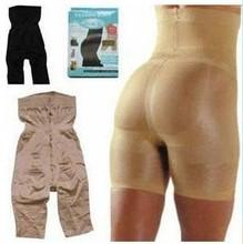 Singwing Beauty Slim Slimming Women Hip Pants Lift Pants Body Shaper Underwear Package Control Panties Plus Size XXXL