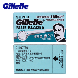 Gillette Super Blue Shaving Razor Blades For Men Stainless Steel 5 Blades Double Edge Shaver Blades Replacement Heads