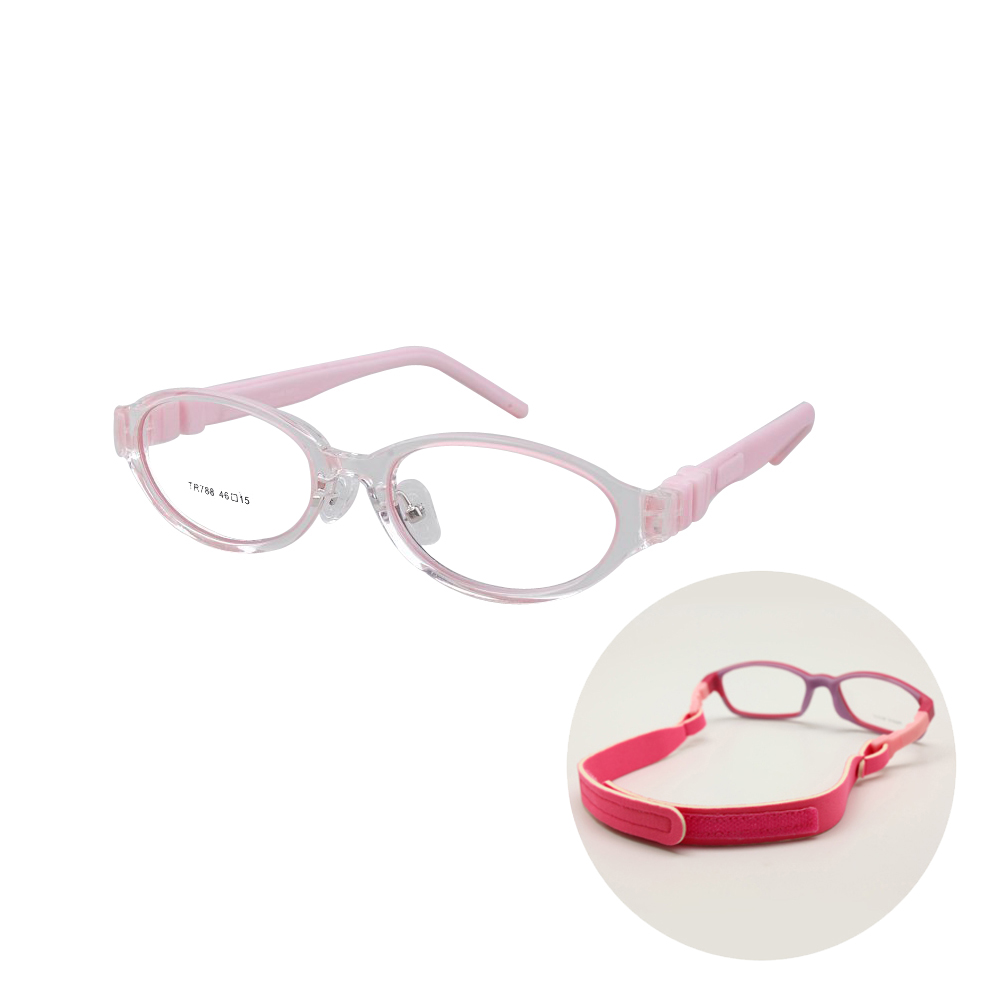 Pupil Glasses Body Dimension 46 Bendable Versatile Youngsters Eyeglasses Legs Silicone Tr90 Children Glasses Body Sports activities Strap Optionally available