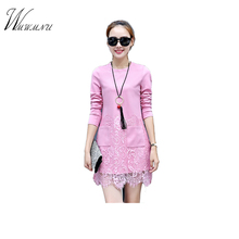 WMWMNU 2018 spring and autumn in the long sleeved Korean clothing lace, fresh backing optional low heat promotion code