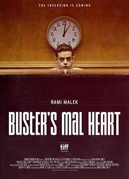 《伯斯特的心》2016年美国剧情,悬疑电影在线观看