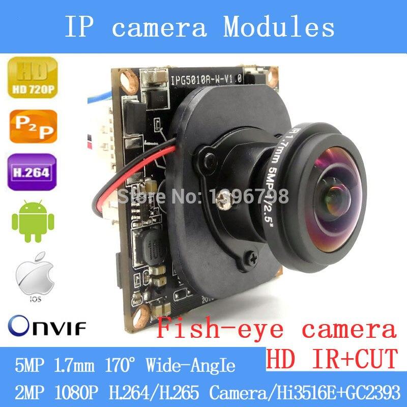 H.264/H.265 IP camera Module Hi3516E+GC2393 2MP 1080P 360Degree Wide Angle Fisheye Panoramic Camera Infrared Surveillance CameraH.264/H.265 IP camera Module Hi3516E+GC2393 2MP 1080P 360Degree Wide Angle Fisheye Panoramic Camera Infrared Surveillance Camera