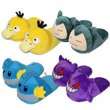 Slippers Gengar Snorlax Pokemon Psyduck Mudkip Stuffed Plush Cartoon Home TFA1582 Adults