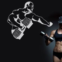 Gym Sticker Fitness Decal Body-building Posters Vinyl Wall Decals Pegatina Quadro Parede Decor Mural Gym Sticker JSL004