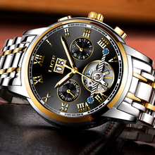 Automatic Mechanical Casual Business