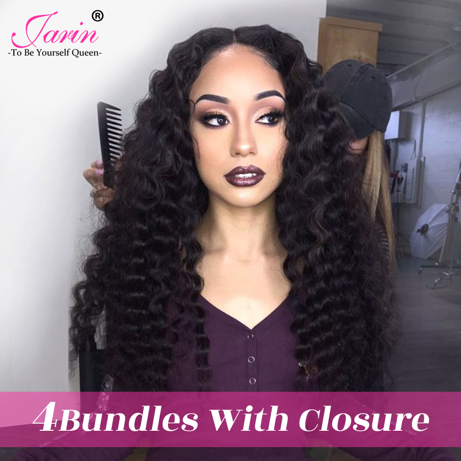 Malaysian Deep Wave Hair Human Hair 4 Bundles with Closure Natural Color Malaysia Hair Weave Bundles