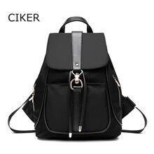 Ciker водонепроницаемый нейлон рюкзаки для девочек-подростков женщин рюкзак пряжки школьные сумки рюкзак моды портативный сумка mochila
