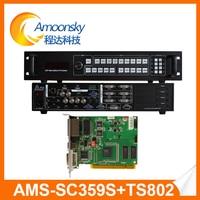 Три windows Splicer SC359S SDI 6 К светодиодный видео процессор для светодиодный дисплей видеостена поддержка LINSN Nova с 1 linsn TS802D отправителя