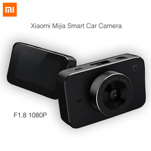 Newest 2017 Xiaomi Mijia Smart Car Carcorder F1.8 1080P 160 Degree Wide Angle 3 Inch HD Screen WiFi Connection Car Mi DVR