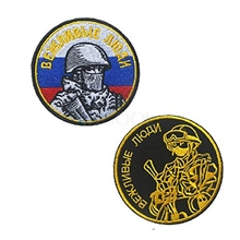 Нашивка С Вышивкой русская армия солдат нашивка с эмблемой значки тактические вышитые нашивки Военная аппликация 8 см желтый/белый