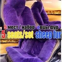 New Arrival Winter Women Fashion Sheep Fur Car Seat Cover Cushion 5 Seats Set Girls High