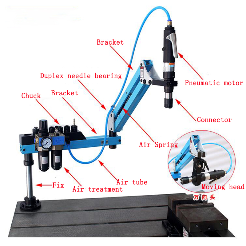 New 400rpm Pneumatic Motor for Pneumatic Tapping Machine M3-M12  T