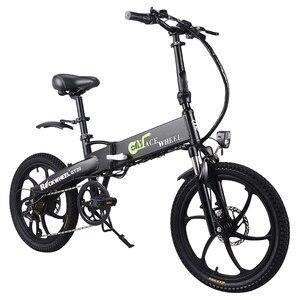 Electric bicycle 20-inch folding minicar Rockwheel GT20 CMACEWHEEL