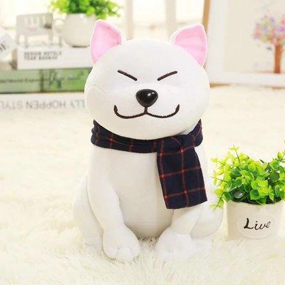 Environ 25 cm chien blanc dessin animé Shiba Inu peluche douce cadeau d'anniversaire b0885