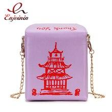 Diseño único, caja con estampado de torre, bolso de hombro de Pu para chica joven, bolso de mano cubo para mujer, bandolera cruzada, Bolsa