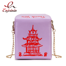 Unique Style Design Tower Print Box Pu Young Girls Shoulder Bag Handbag Bucket Bag For Women Crossbody Messenger Bag Bolsa