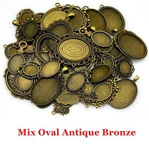 100 грамм, смешанный дизайн, античное серебро и старинная бронзовая Камея, кабошон, основа, установка, ювелирные аксессуары, фурнитура для юве...