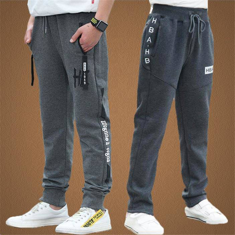 New Children's Clothing Boys Autumn And Winter Trousers Boys Casual Pants In The Big Children's Sports Plus Trousers